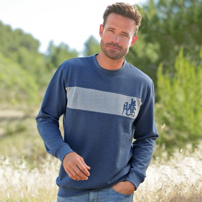 Sweat bicolore molleton Bleu jean: Vue 1